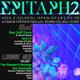 Ishikorogirl's Jersey Club/Baile Mix for #EPITAPH2