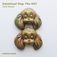 Emotional Dog: The OST