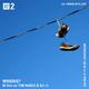 Whodis? w/ Tim Nable & DJ +1 - 30th August 2017