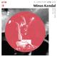Minus Kendal - DJ Directory Live 2018