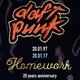 DAFT PUNK / HOMEWORK / 20TH ANNIVERSARY / RETROSPECTIVE / KOSTAS THEODOROU / MANSTARADIO.GR