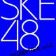 AKB48G MIXXXTAPE vol.2/DJ 狼帝 a.k.a LowthaBIGK!NG logo
