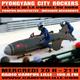 평양 City Rockers #059 : Armes De Destruction Auditive (21-02-2018)