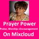 Prayer Power Praise And Teaching 2 logo