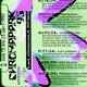 Chromapark  21.04.1995 E-WERK BERLIN – Tape A (3)