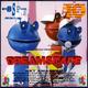 DJ Slipmatt Dreamscape 10 'Get Smashed' 8th April 1994
