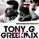 GreekMix vol 2 2017 | MIX BY DJ TONY.G