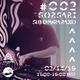 Sorsari - Sub Chakra Radio [SubFM] - 002