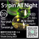 6月19日 Sッpin All Night @TENJIN Dining MiST 福岡、大名 ミスト