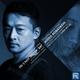 FEARLESS Radio Show #047 - Hideo Kobayashi