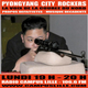 평양 City Rockers #039 spécial pan-pan (18-09-2017)