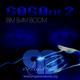 Bim Bam Boom by GOGOnr2 - On Progressive.Beats 002 [February]