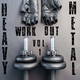Heavy Metal Workout Music Vol. 1  logo
