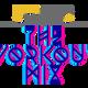 Workout Mix 16
