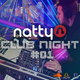 July Mix 2018 (Club Nights #01)