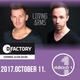 Loving Arms - DJ Factory (2017.10.11.) @ Radio 1