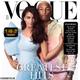 Aishwarya Pharrell Greatest Hits (Vogue India Mashup)