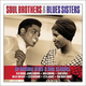 Down Beat Vibes for Soul Brothers & Blues Sista's (part 9)