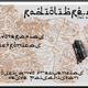 Ruidoterapias electrónicas 0.1 <Radiolibre>
