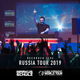 Global DJ Broadcast Jun 06 2019 - World Tour: Russia logo