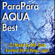 """Parapara """"Aqua"""