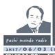 Pachimondoradio01