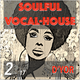 SoulFul Vocal House logo
