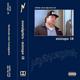 Nostalgebra mixtape 18: welke uren zijn dat nu?