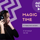 Magic Time (випуск 2)