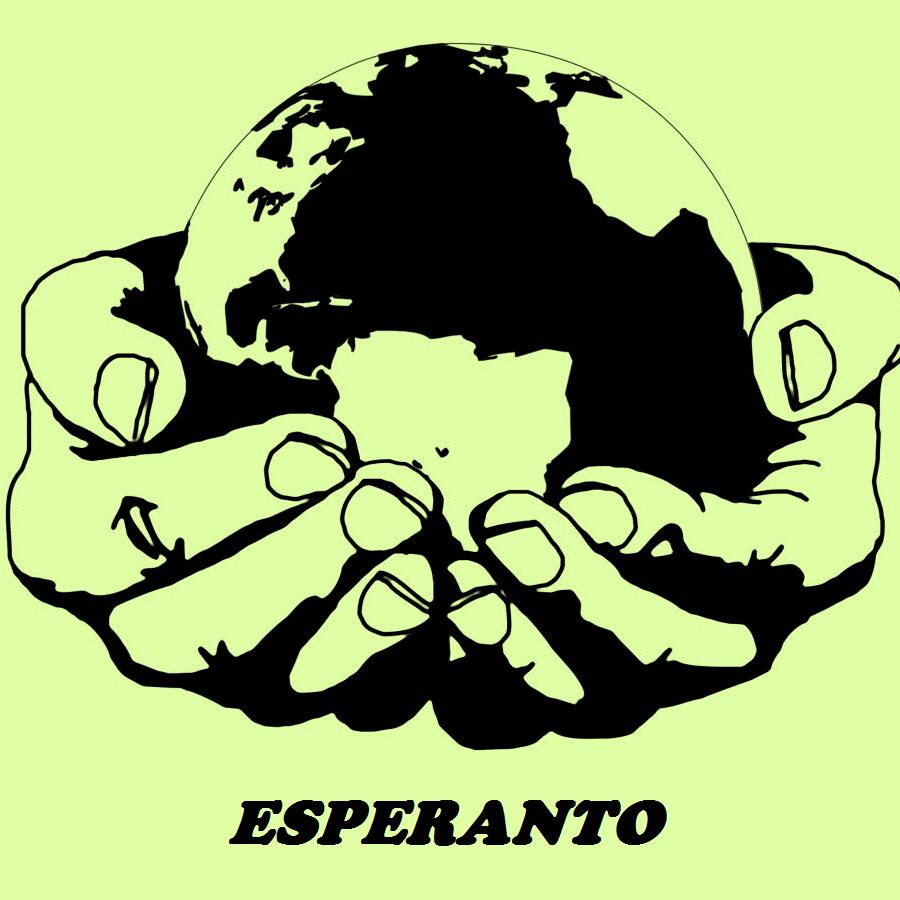 26 июля день эсперанто картинки
