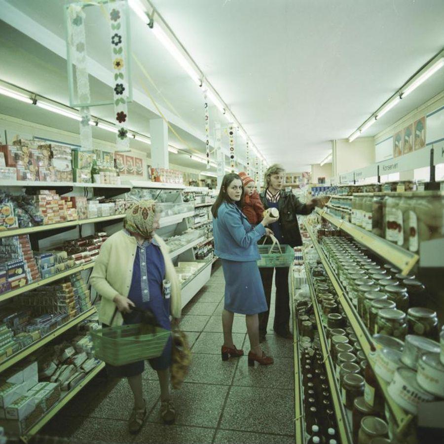 руны жизнь и магазины в гдр фото вместе сестрой алиной