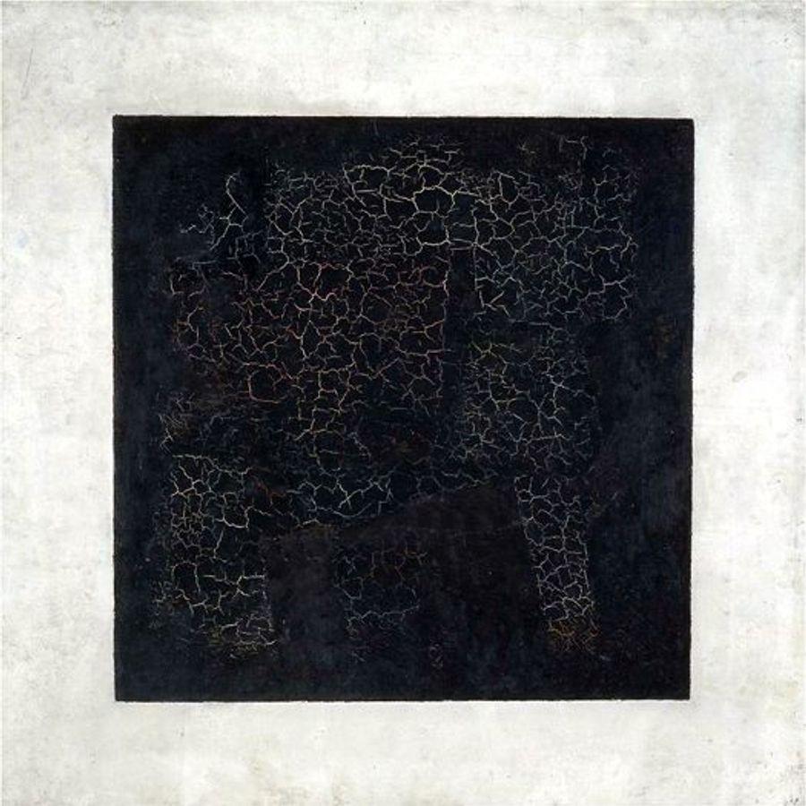 Все картинки черного квадрата