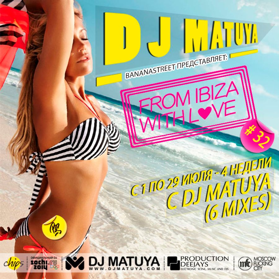 MATUYA DJ BOOKING 7 IBIZA 2014 СКАЧАТЬ БЕСПЛАТНО